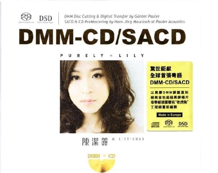 陈洁丽 - 《Purely(DMM-CD SACD)》[ISO镜像]下载