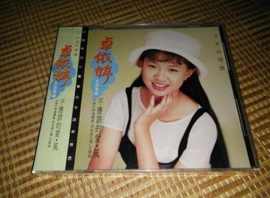 卓依婷:1994年06月《少女の情怀(台语)》金畅销唱片KAC-101台版