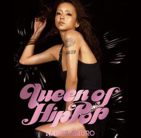 安室奈美惠.-.[Queen of Hip-Pop].专辑.(FLAC)
