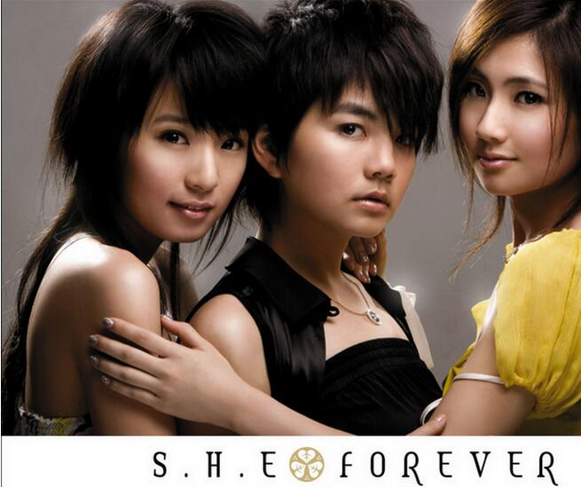 S.H.E.-.[Forever新歌.精选].专辑.(APE)