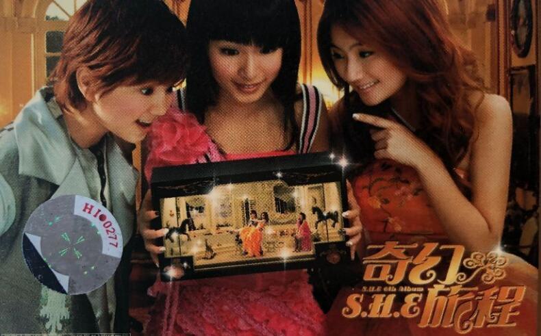 S.H.E.-.[奇幻旅程].专辑.(APE)