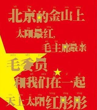胡彦斌.-.[红歌].专辑.(APE)