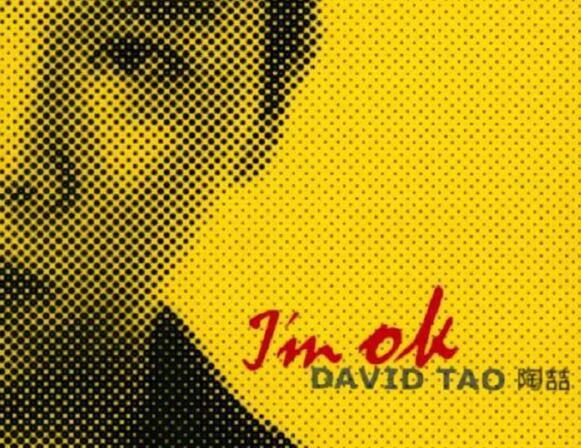 陶喆.-.[I'm.OK].专辑.台湾原版