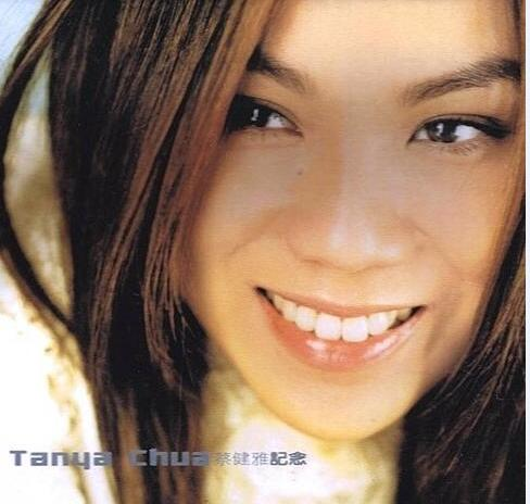 蔡健雅 - 纪念 2000 - WAV 整轨