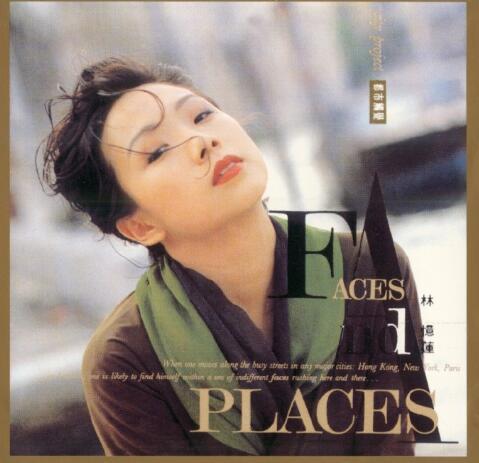 林忆莲.-.[都市触觉.Part.Ⅲ.Faces.&.Places]