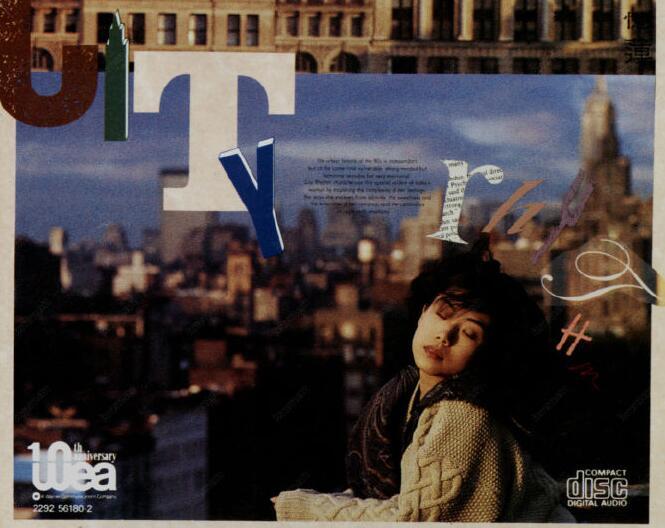 林忆莲.-.[都市触觉.Part.I.(City.Rhythm)].专辑.(APE)