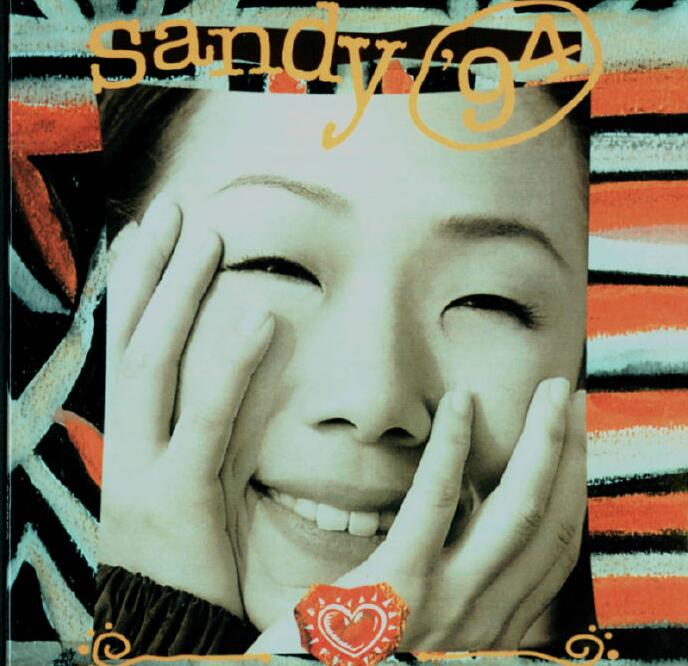 林忆莲.-.[Sandy.'94].专辑.(APE)