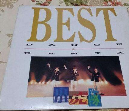 小虎队.-.[BEST].专辑.(ape)