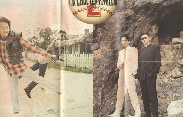 林志炫1995-Perhaps Love FLAC
