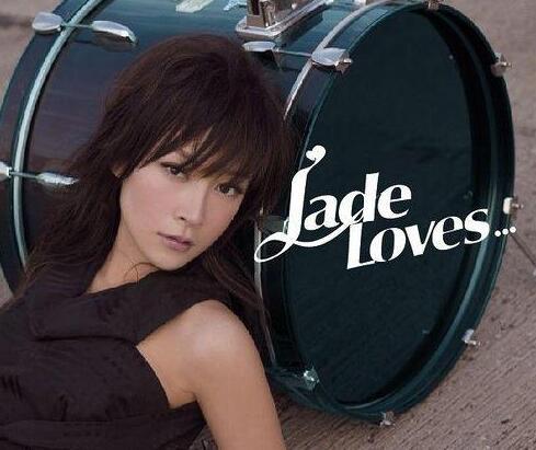 关心妍.-.[Jade.Loves.].专辑.(WAV)