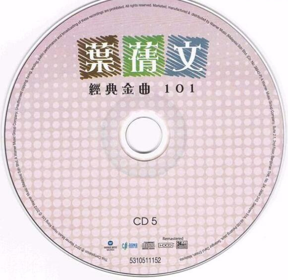 叶倩文 True Legend 6CD CD5