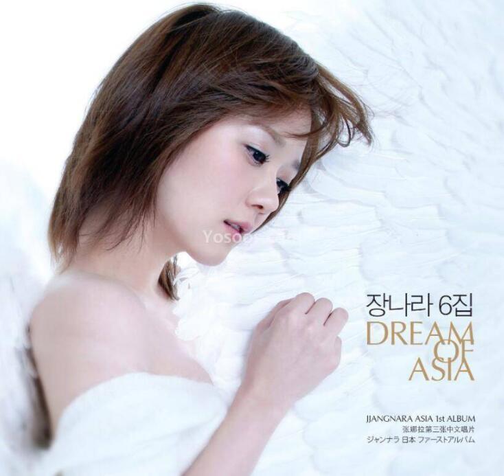 张娜拉.-.[梦想(Dream.Of.Asia)].专辑.(FLAC)