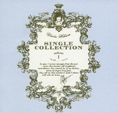 宇多田光.-.[Single.Collection.Vol.1].专辑.(ape)